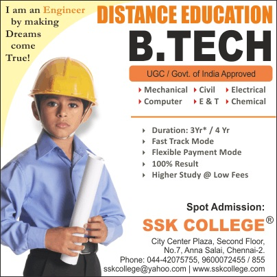 b.tech distance education in diploma.jpg