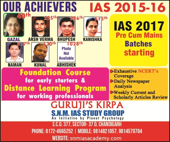 IAS coaching institute in chandigarh.jpg