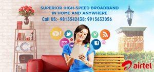 Airtel Broadband Chandigarh.jpg