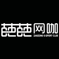 Zanzone E-Sport Club.jpg