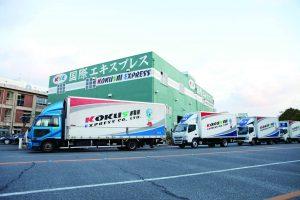 Kokusai Express Japan | international movers japan 3072 x 2048.jpg