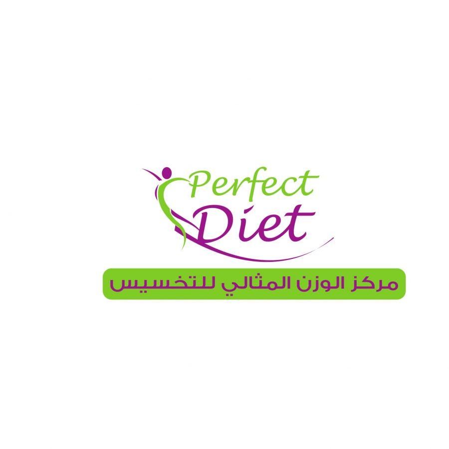 Perect Diet Center.jpg